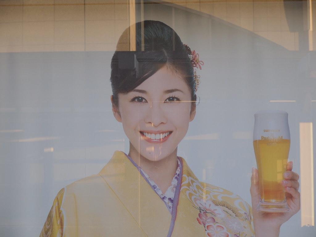 Yuko う 美しい ビールはプレミアムモルツ 竹内結子様