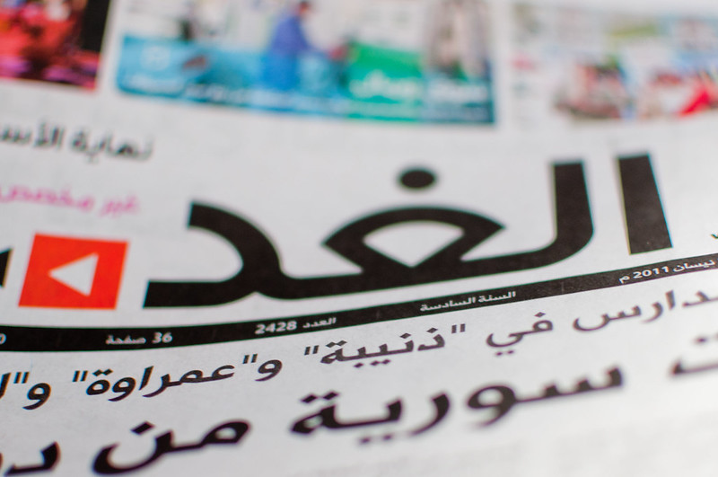 Arabic newspaper