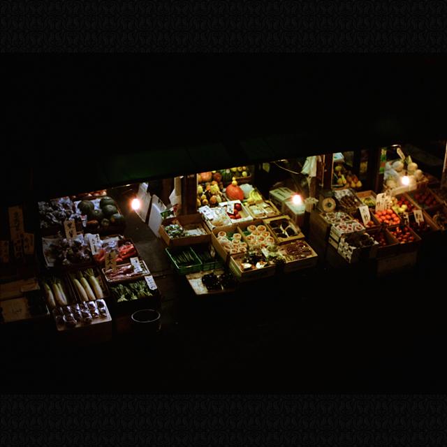 倉田青果店