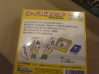 R0012981 | by akiyan.com