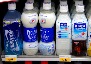protein water looks...interesting | by hopemeng
