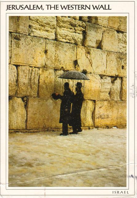 UNESCO Jerusalem Western Wall Postcard