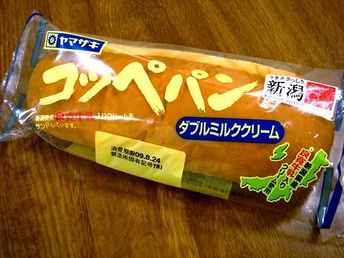コッペパン ダブルミルククリーム | by icoro.photos