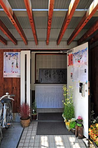 芸工展2009 | by m-louis