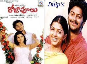 Roja Poolu Telugu Songs Download | telugump3cds blogspot com