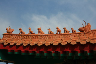Roof figures | by MaewNam
