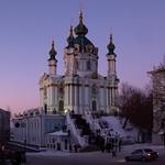 St. Andre'evsky, Kiev, Ukr.