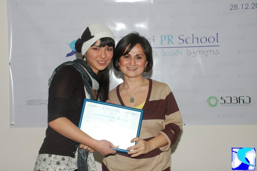 PR School - თიკო და ნანა