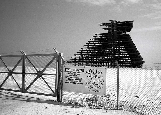 Sheraton Doha 1978