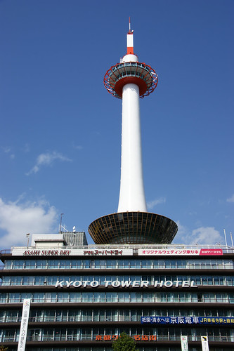 kyoto tower | by twicepix