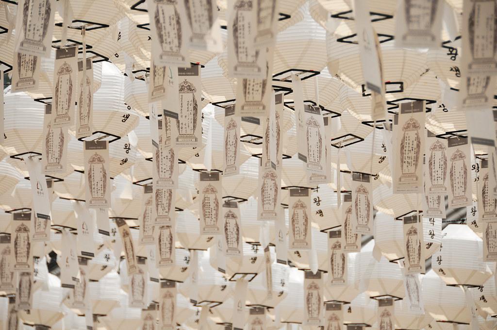 Paper Lanterns by christian.senger