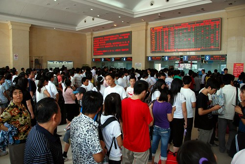 the line for tickets at the qingdao train station | by hopemeng