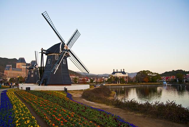 Huis ten Bosch windmill
