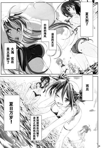 Yuuzai01_0005 | by VxxV