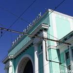 4 Viajefilos en Novosibirsk 005