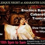 Burlesque night at Amaranth Lounge