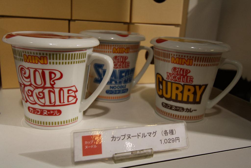 Cup Noodle Mugs