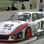 Porsche 935- 78 Coupe DSCN0363