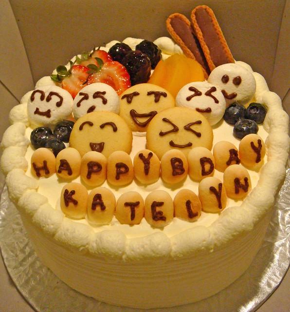 Whip Cream Rainbow Suprise Cake
