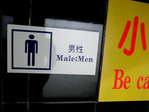 Male;Men
