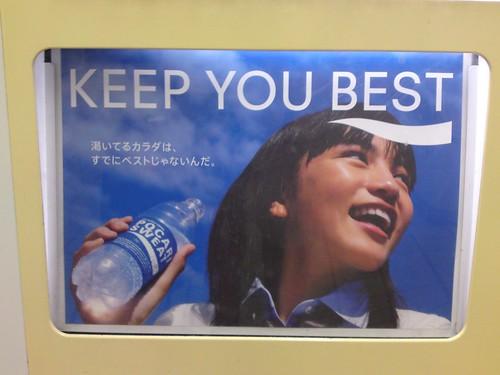 KEEP YOU BEST | by kalleboo