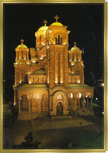 The Church of St. Marko Postcard