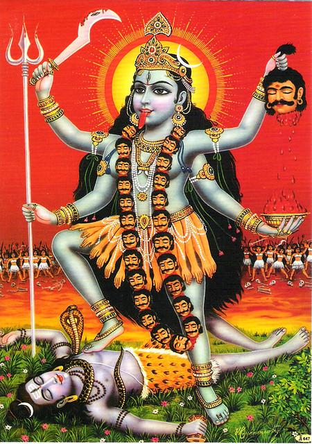 Kali: