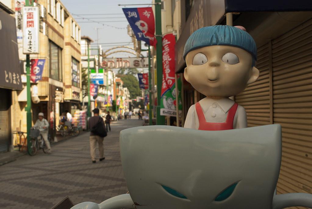 調布 天神通り Tenjin Street,choufu
