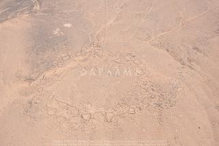 Jarani Kite 1 | by APAAME