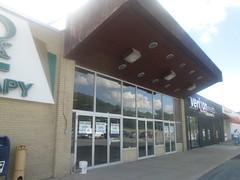 Former Bradford Mall Entrance