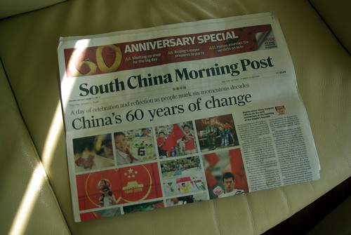 SCMP: China's 60 years of change | by Cedric Sam