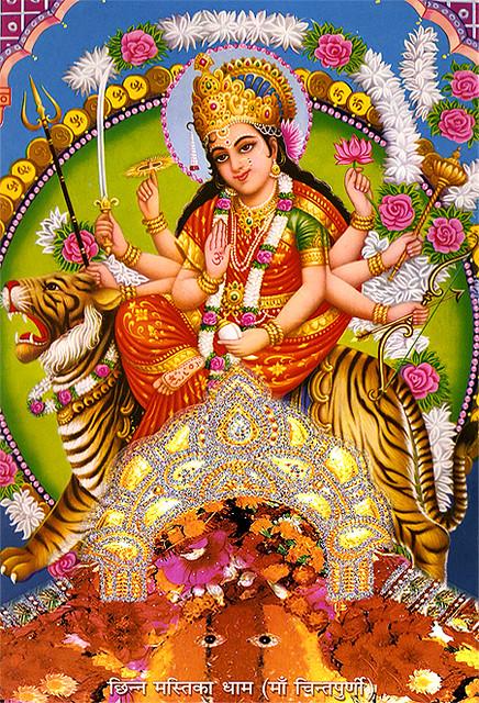 Durga Maa (Chintpurni Maa)