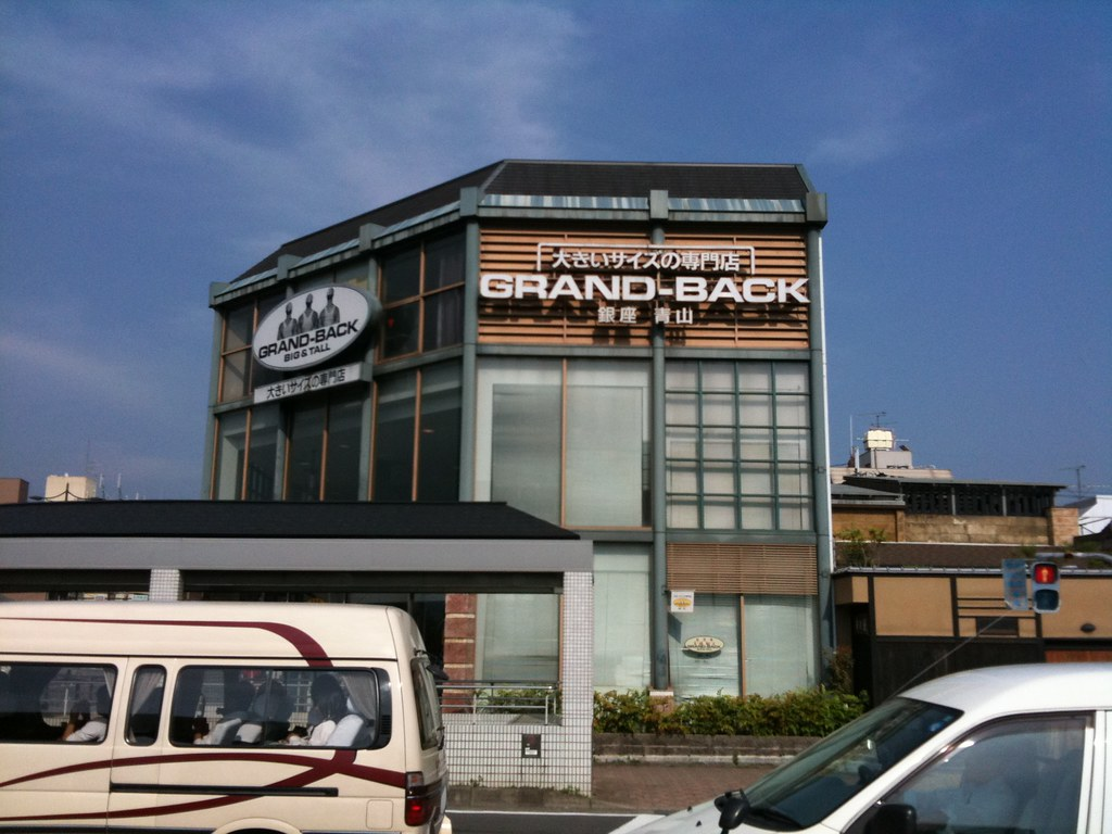 ab4712fc29 ... Grand Back (Big and Tall store in Kyoto)