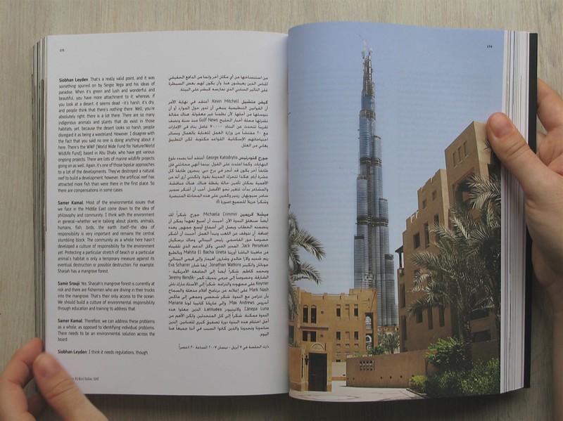 Catalogue 'Sharjah Biennial 8 – Part II'