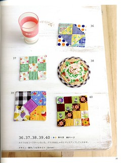 Japanese patchwork book coasters