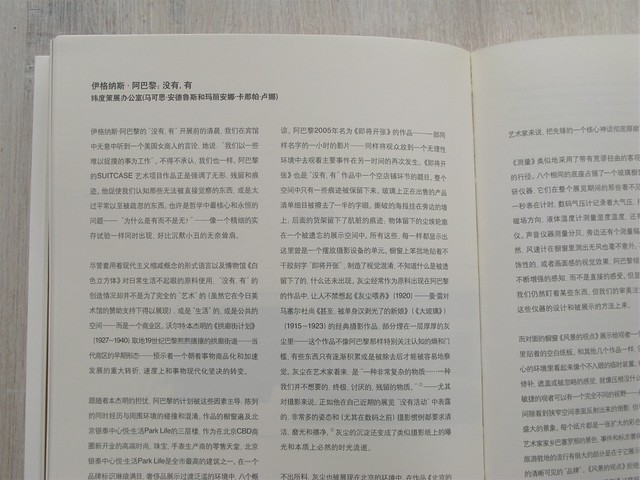 Publication 'Something, or Nothing' a project Ignasi Aballí for Suitcase Art Projects, Beijing, 2009