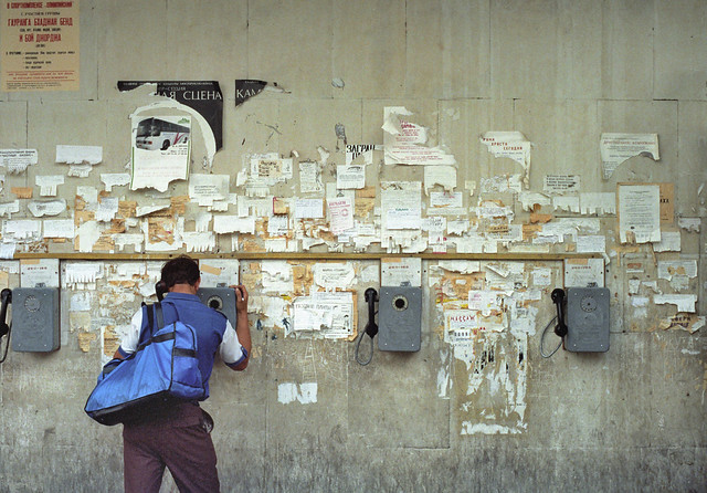 Note and phone wall