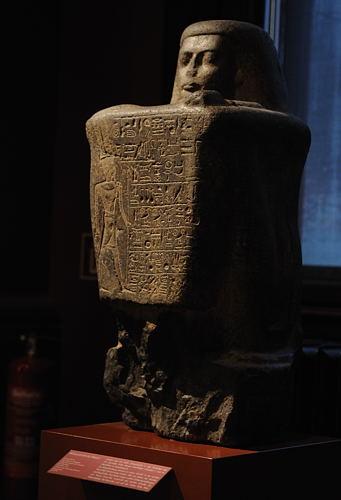 Kunsthistorisches Museum Wien (KHM) - Aegyptensammlung - Artefakt