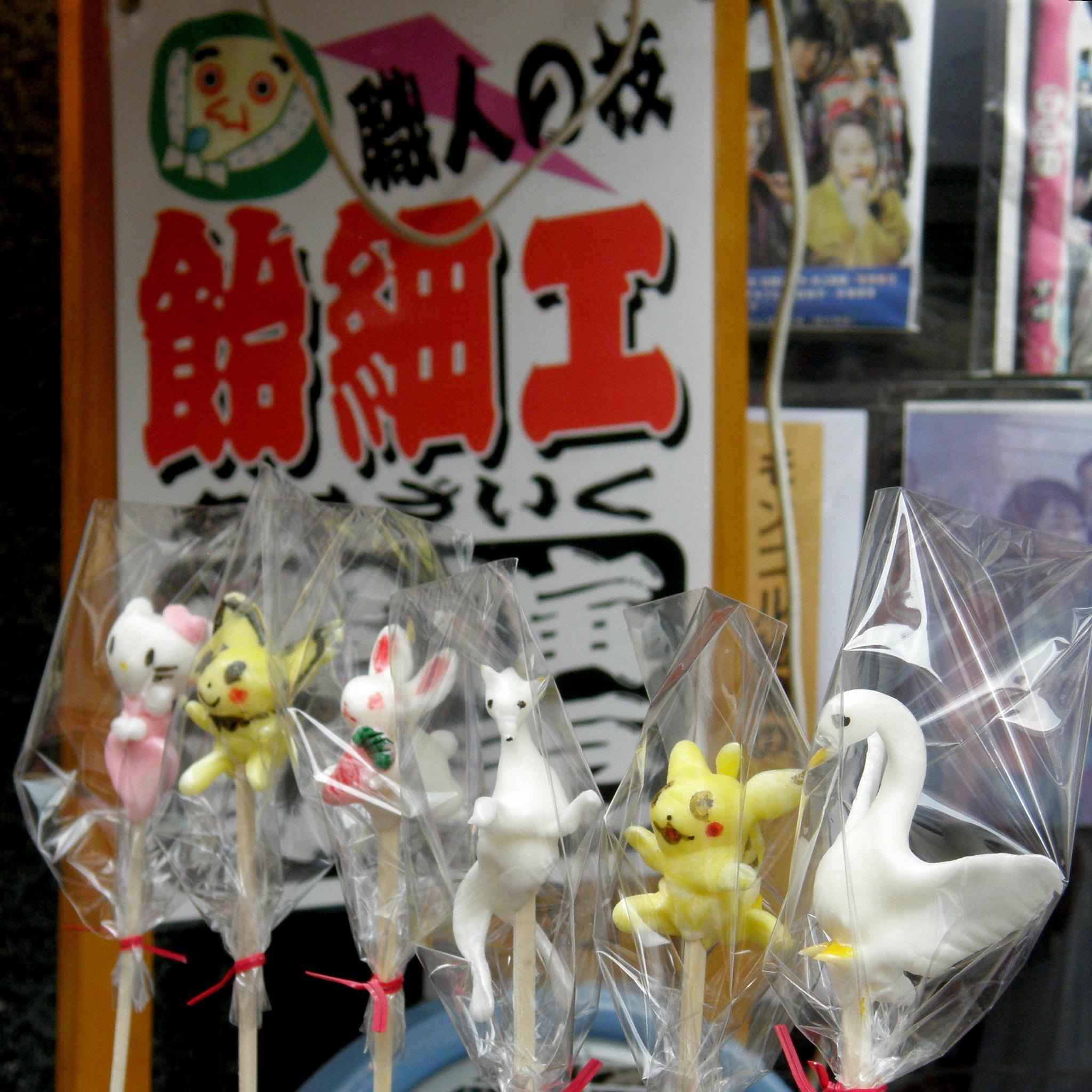 #7558 candy sculpture (飴細工)