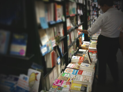 Bookstore - Photo by TiltShift Generator