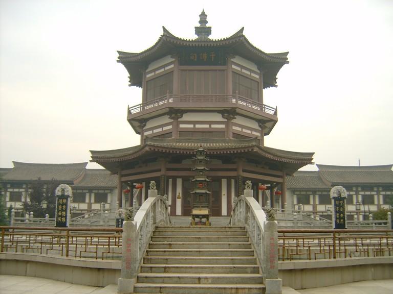 Famen Temple 法门寺 Temple