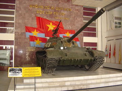 Vietnamese tank