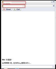 GoogleTalk 03