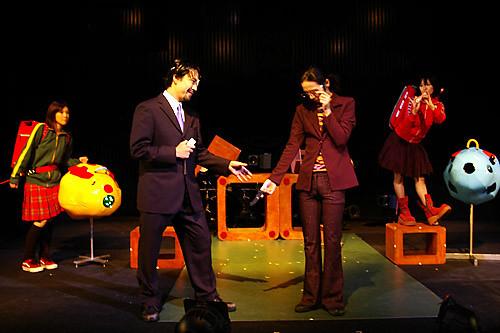 ボーグを脱げ! 大阪公演