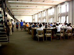 Reading room, National Library of China, Beijing