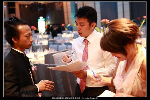 20090816_0016 | by Bravo Wedding Photography