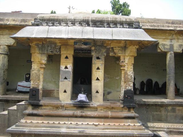 Vishnu Lingam