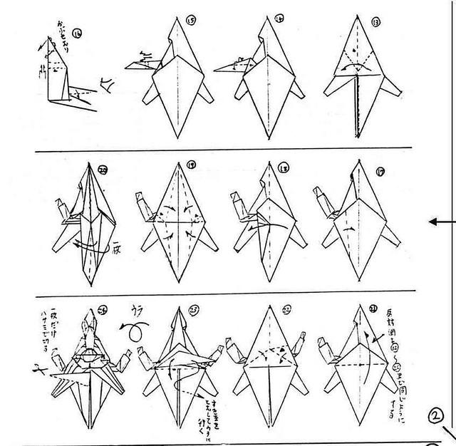 4 | by origamifreak94 origami plane-robot pg  4 | by origamifreak94