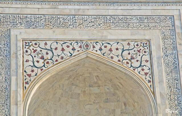 Decorative Petra Dura (inlaid stonework), Taj Mosque (Masjid)