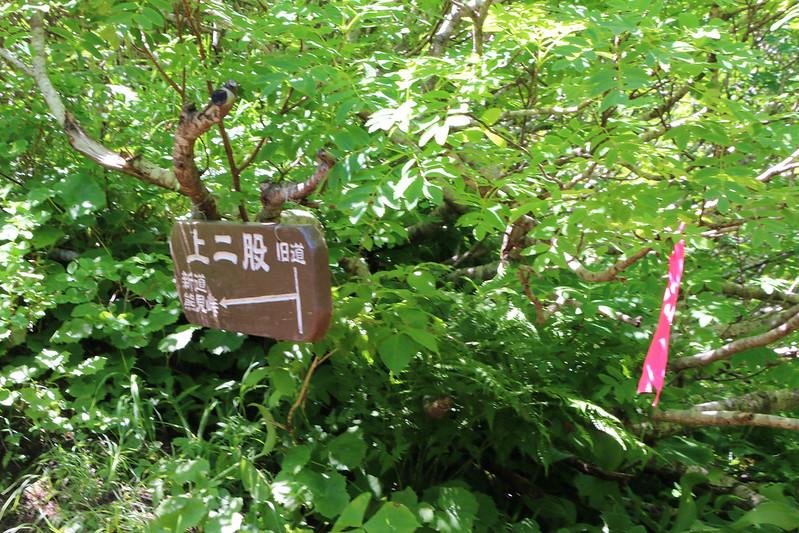 2014-07-22_02858_北海道登山旅行.jpg